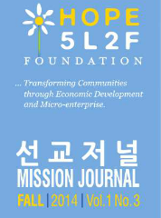 3rd Issue of Mission Journal