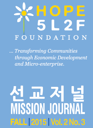6th Issue of Mission Journal