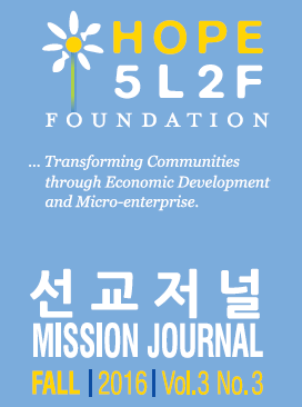 9th Issue of Mission Journal
