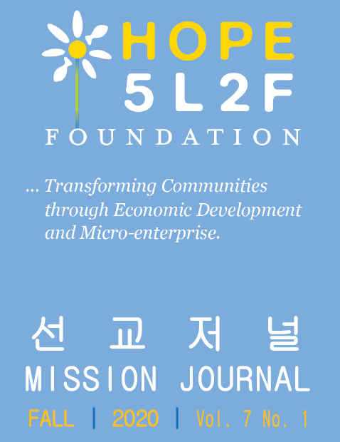 13th Issue of Mission Journal