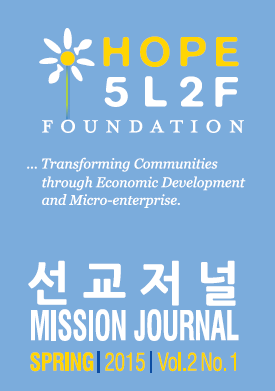 4th Issue of Mission Journal