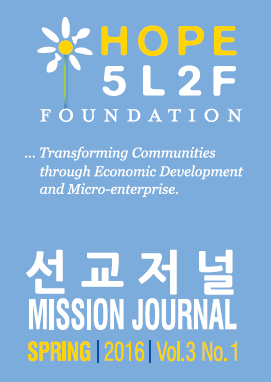 7th Issue of Mission Journal