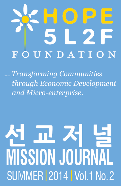 2nd Issue of Mission Journal