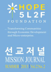 5th Issue of Mission Journal