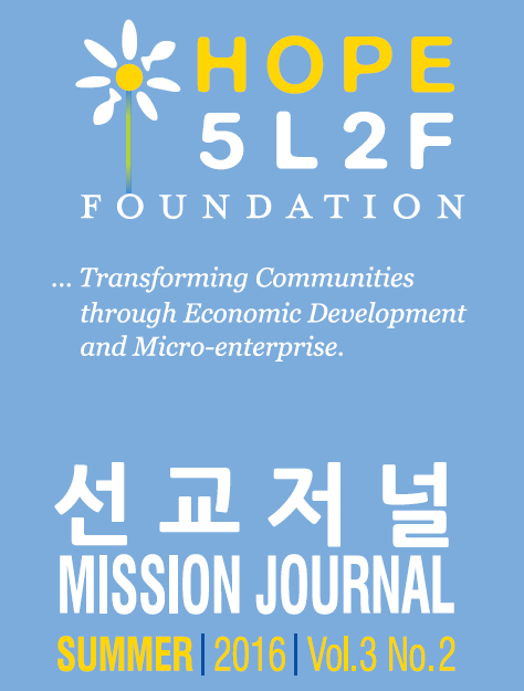 8th Issue of Mission Journal