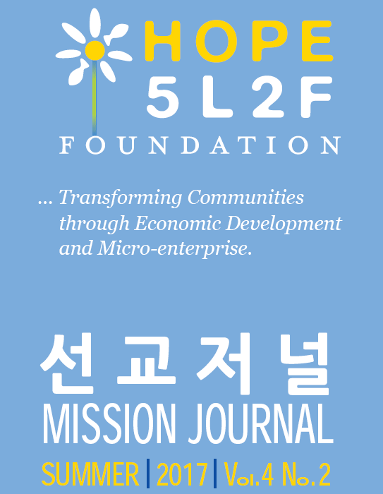 10th Issue of Mission Journal