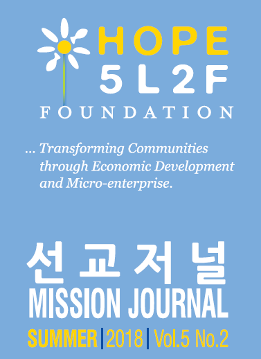 12th Issue of Mission Journal